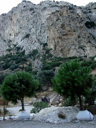 Pythagoras' cave