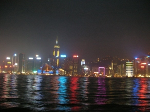 Hong Kong by night.