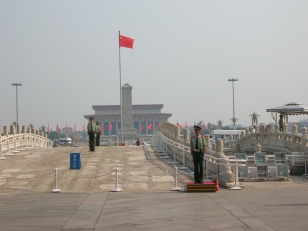 Every day that we got closer to Tiananmen Square and Mao, I felt myself becoming more and more anxious. I couldn't believe I was really getting excited about this.