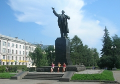 Lennon Statue
