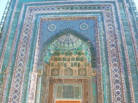 Amazing tile work - Samarkand