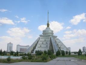 Pyramid mall
