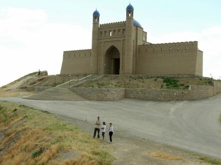 Mug Tepe fortress, Istaravshan
