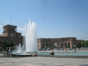Government House of Armenia, Republic Square, Yerevan