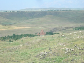 Armenian Countryside
