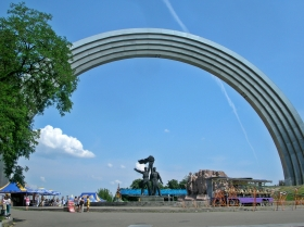 People's Friendship Arch, Kiev,