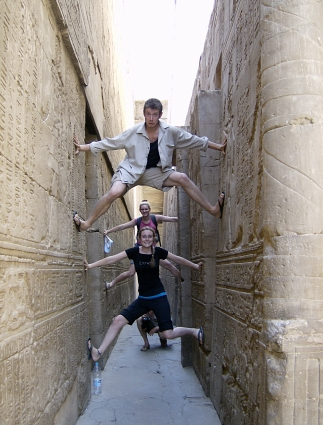 Dendera Temple, Egypt