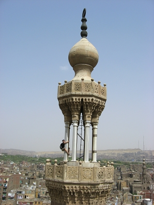 fun in Cairo, Egypt