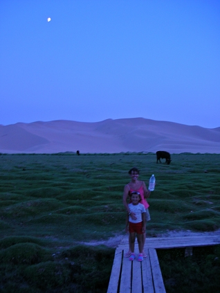 Gobi Desert, Mongolia. Backpacks and Bra Straps ch 2