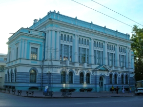 Tomsk, Russia. Backpacks and Bra Straps ch 4