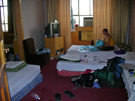 We were staying in a Chinese hostel in one of two adjoining rooms that shared a bathroom.