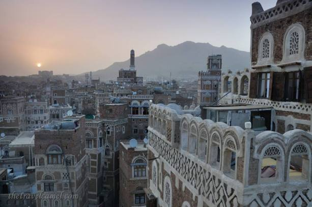 Old City of Sana'a, Yemen