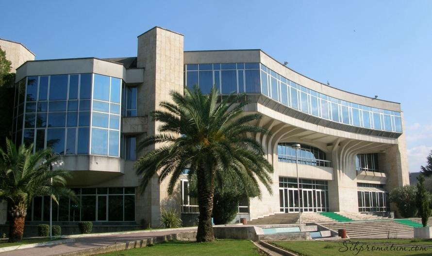 Tirana, Albania The Palace of Congresses