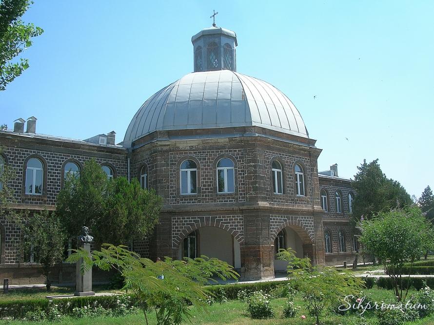 Catholicos Residence In Etchmiadzin Monastery. Armenia