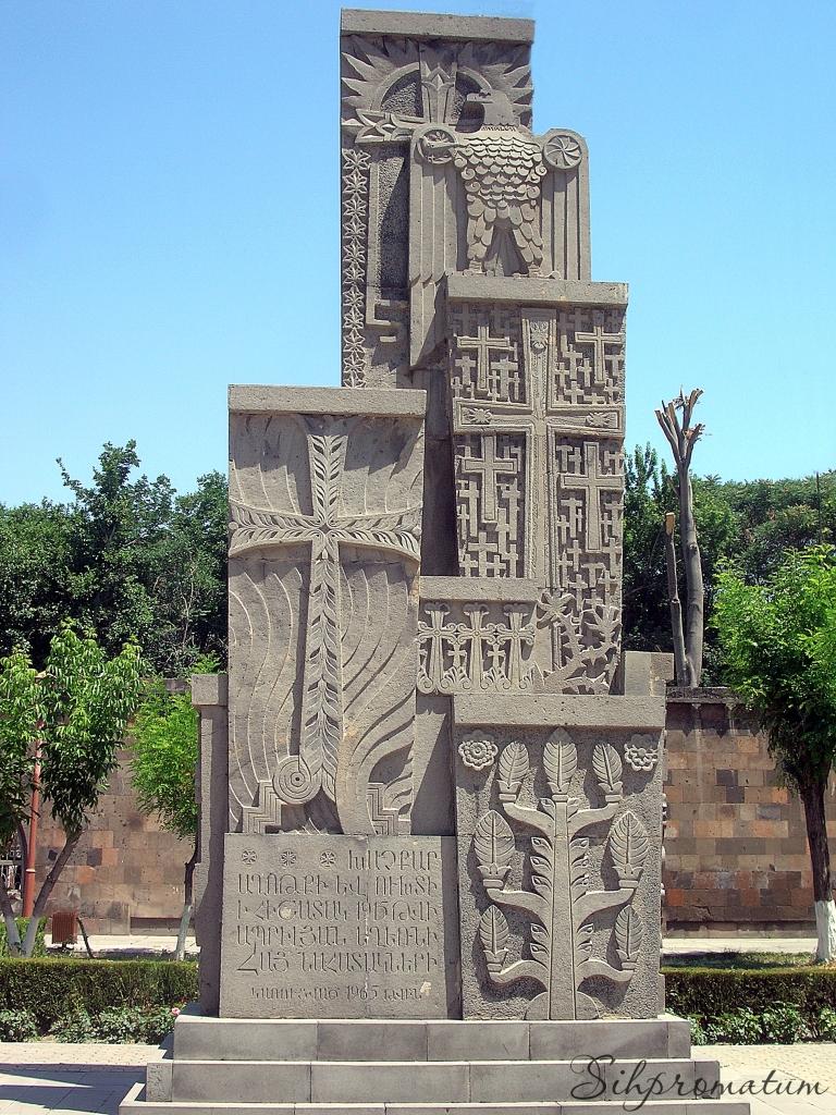 Echmiadzin, Armenia