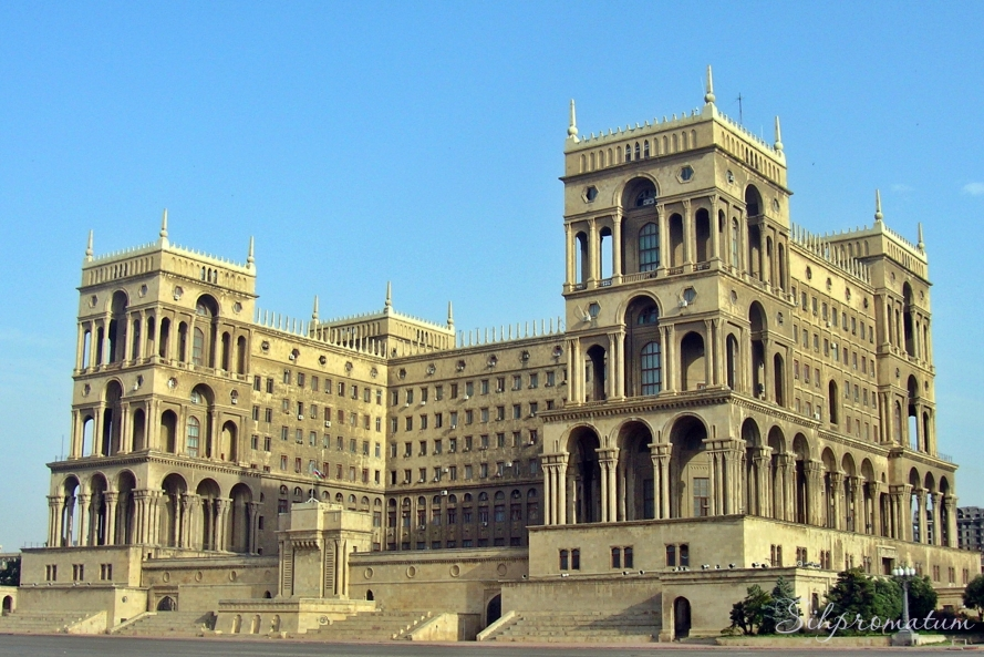 Baku Governments House, Baku