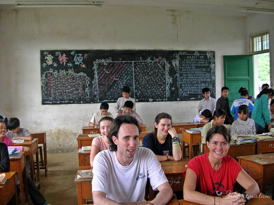 School in China ,China
