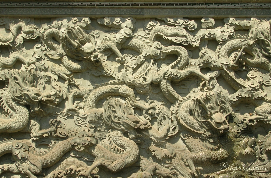 stone dragon carvings, China