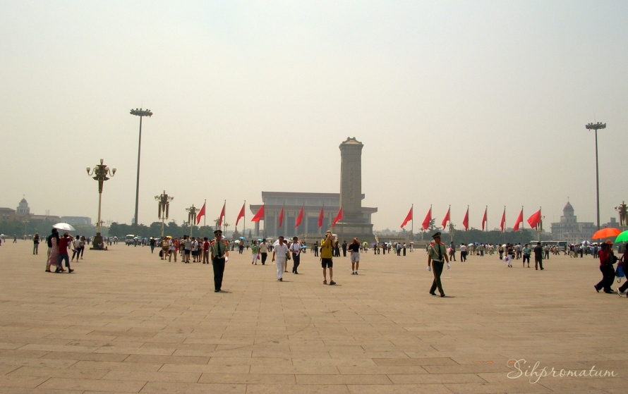 Tiananmen Square ,China