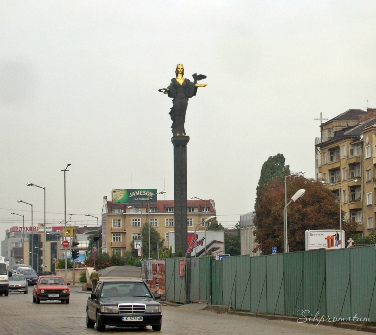 The Statue of Sveta Sofia