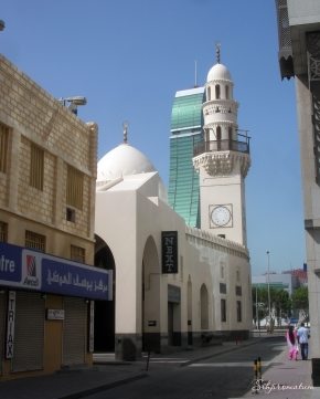 Central Manama, Bahrain