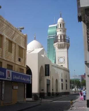 Central Manama, Bahrain