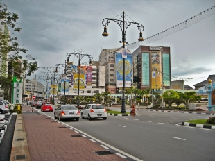 Bandar Seri Begawan is the capital city of Brunei