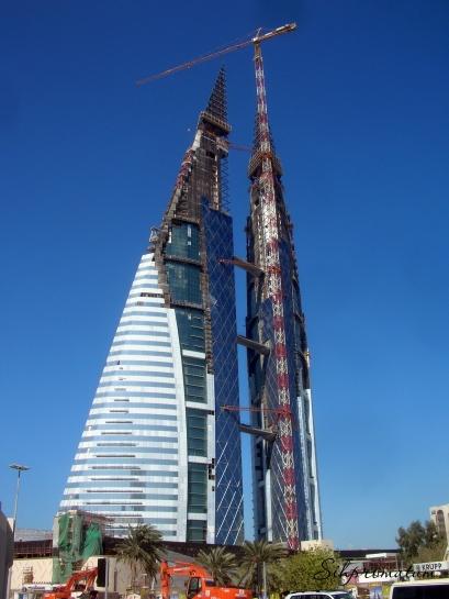 World Trade Centre, Bahrain