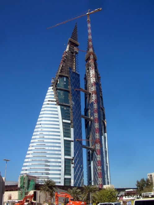 World Trade Centre, Bahrain