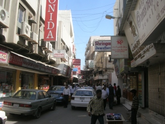 Central Manama Bahrain
