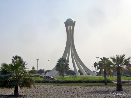 The Lulu or Pearl Monument roundabout., Bahrain