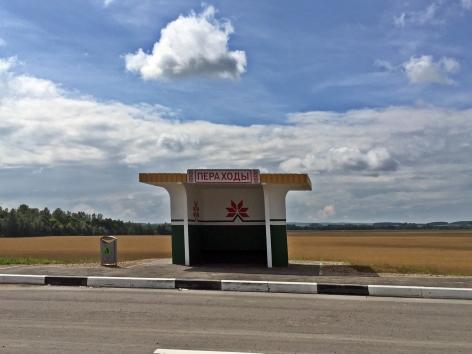 Bus stop in Belarus.