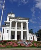 City Hall in Minsk. Belarus