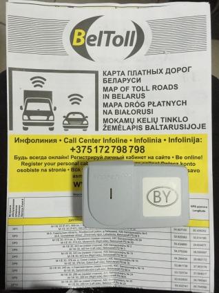 Toll road box. Belarus.