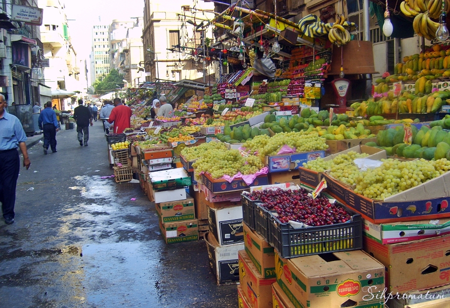 Vegetable market - Cairo