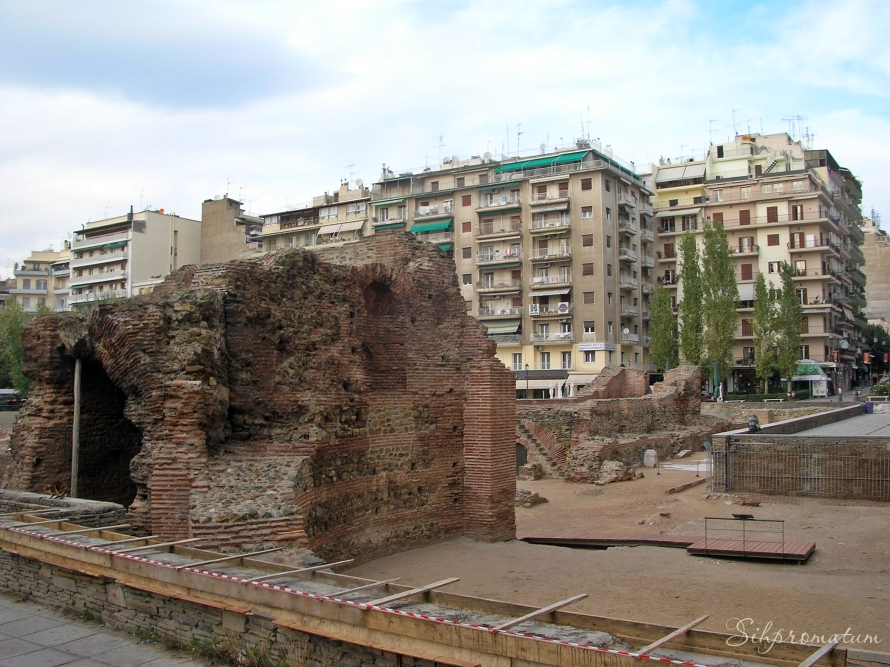 The Roman Forum of Thessaloniki