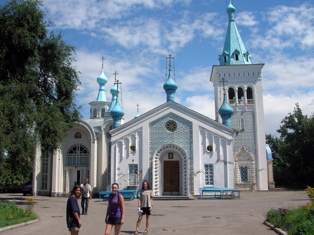 Russian Orthodox Church,