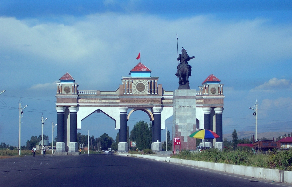 Gates on the entrance to Jalal-Abad, Kyrgyzstan