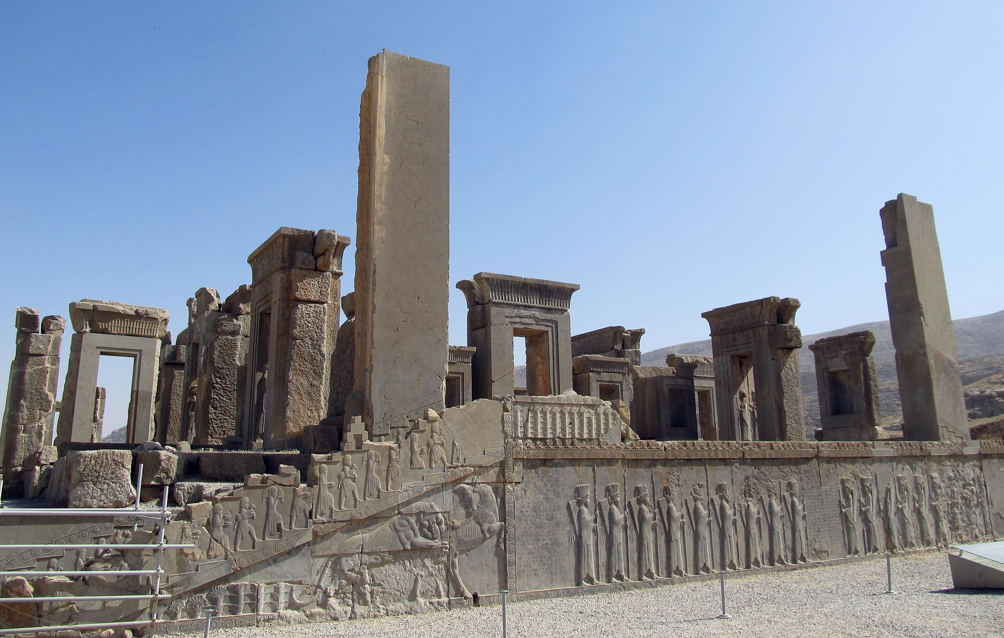 Persepolis Iran Sihpromatum