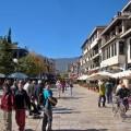 Stugga Macedonia
